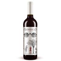 Licorna - Serafim -Vin Cabernet Sauvignon 2016 0.75 L