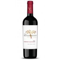Viile Metamorfosis - Vin Cabernet Sauvignon Sec 0.75L