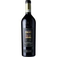 Tinazzi- Vin Amarone Della Valpolicella 0.75 L