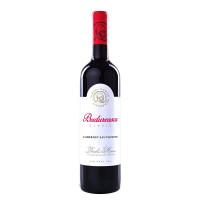 Budureasca Standard - Vin Cabernet Sauvignon Sec 0.75L